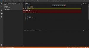 デバッグ実行時のエラー表示 -Visual Studio Code-