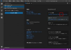 Visual Studio Code Ext Install-PHP Ext Pack-