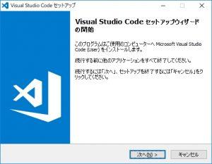 Visual Studio Code SetUp