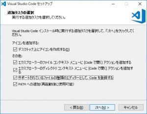Visual Studio Code SetUp-Options