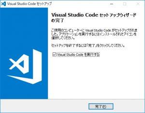 Visual Studio Code SetUp-Complete