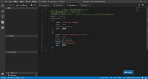 launch,json -Visual Studio Code-