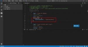 launch.jsonにPathMappingsを追記 -Visual Studio Code-