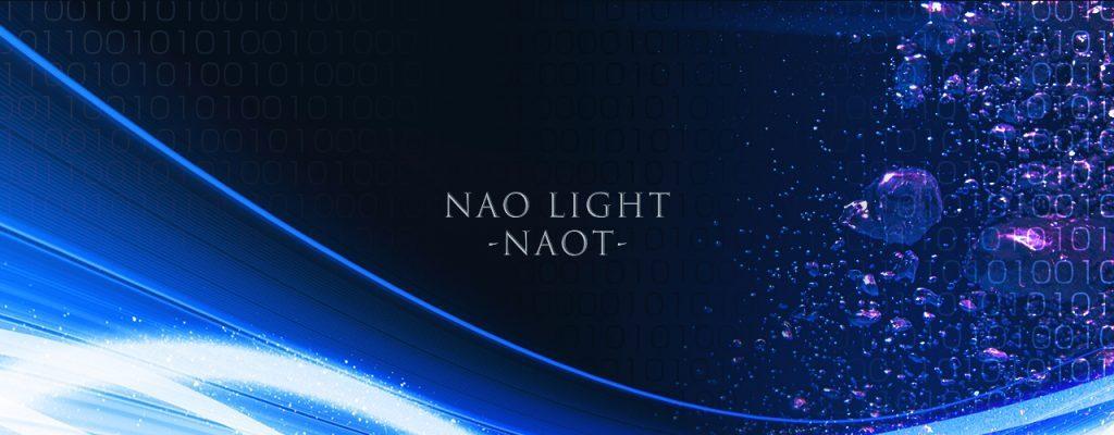 【Nao Light-NAOT-】サイトを公開しました!の画像