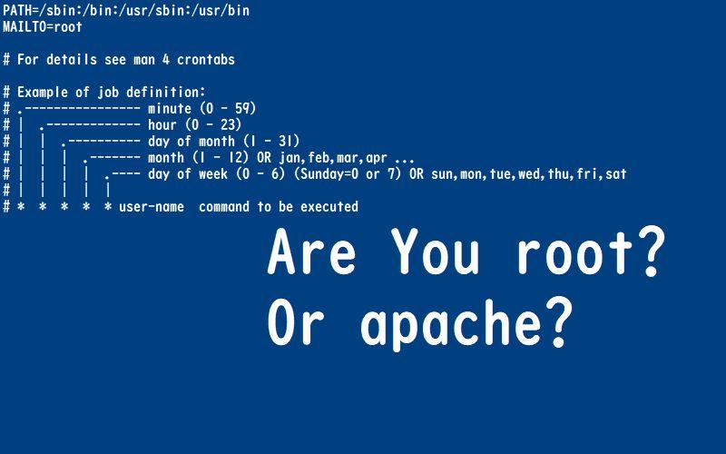 Cronなどbatch実行はroot、URL叩いて実行するのはapacheの画像