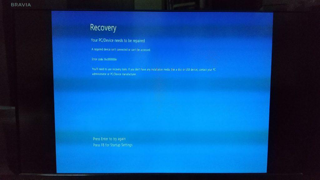 Windows起動できなくなったPCから、Ubuntu DVDを使ってデータ救出するよの画像