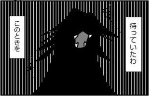 それゆけ!めいんちゃん 2 -gitイメージ漫画-の画像